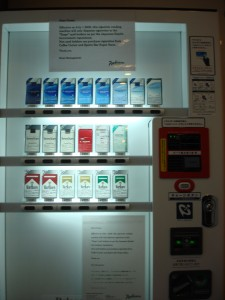 Cigarette vending machines?!